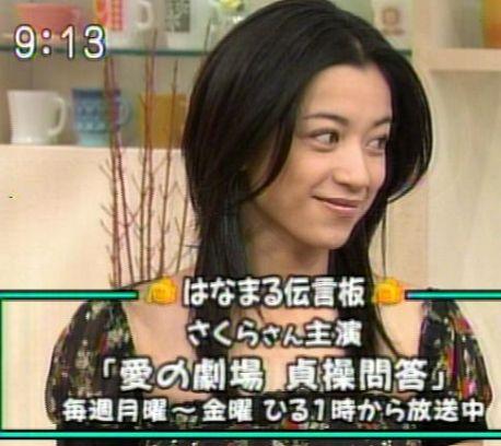 田中 圭 さくら